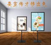 kt板廣告支架 臺式海報架展示架 pop桌面廣告牌架子/A5 米蘭潮鞋館YYJ