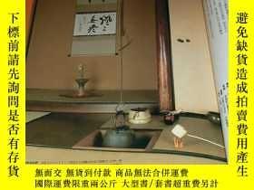 二手書博民逛書店Structure罕見of Japanese Tea Ceremony Tearoom book Japan sa