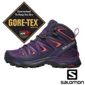 【SALOMON 法國】女X ULTRA3 GTX中筒登山鞋『巴西紫/落日藍/珊瑚紅』398688 登山鞋.健行鞋.高筒