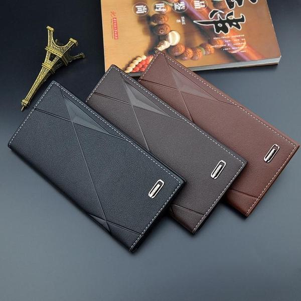 皮夾 2021新款男士錢包男長款簡約超薄青年休閒卡包皮夾韓版學生錢夾  卡洛琳