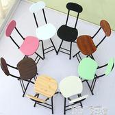 餐椅 摺疊椅子靠背椅凳子現代簡約家用成人餐椅培訓椅便攜戶外椅電腦椅 童趣屋