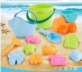 嬰兒沙灘戲水玩具套裝幼兒童鏟子桶玩水挖沙子工具YYP  伊鞋本鋪