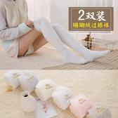 珊瑚絨過膝襪子女冬季加厚加絨居家保暖地板睡眠少女長筒護腿長襪