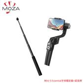 黑熊數位 MOZA 魔爪 新版 Mini-S Essential 手持穩定器+EP01延長桿 2020版 手機三軸穩定器