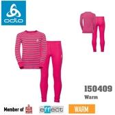 【速捷戶外】瑞士ODLO 150409 warm 兒童機能銀纖維長效保暖衣褲組 桃紅灰條紋 (桃紅 灰麻灰條紋)