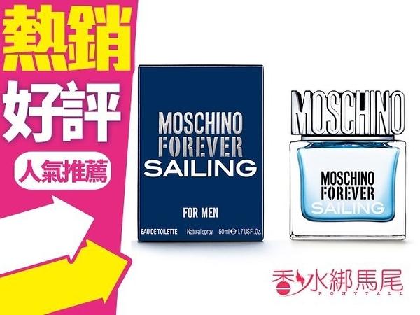 Moschino Forever Sailing 揚帆男性淡香水 50ml◐香水綁馬尾◐