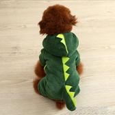 秋裝狗狗泰迪衣服小狗幼犬比熊法斗小型犬博美四腳衣寵物冬裝服飾 喵喵物語