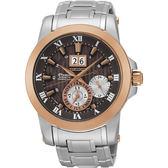 喬科維奇 SEIKO 精工 Premier 人動電能萬年曆錶-咖啡色x玫瑰金框/41mm 7D56-0AB0C(SNP128J1)