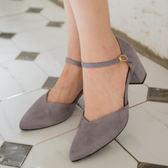 高跟包鞋.氣質素面簡約尖頭高跟包鞋.白鳥麗子