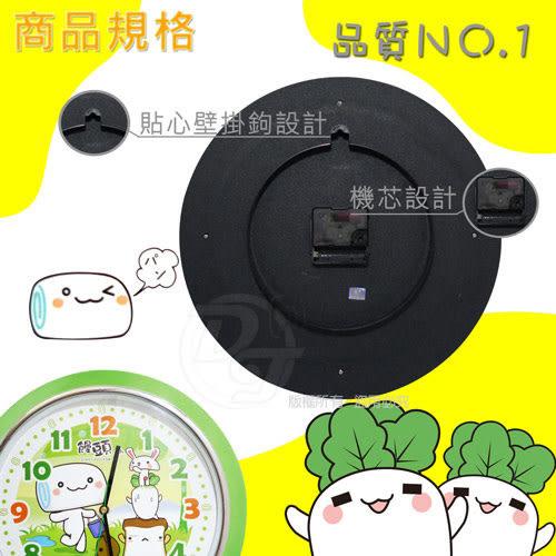 《一打就通》饅頭家族超靜音大掛鐘 P-0612 ~淘氣滿分~