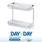 【DAY&DAY】不鏽鋼雙層置物架_ST3268-2