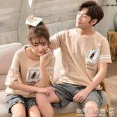 情侶睡衣純棉短袖韓版甜美可愛睡衣男女士家居服套裝  歐韓流行館