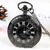 創意復古翻蓋羅馬電子懷錶男女學生項錬掛錶簡約項錬錶 英雄聯盟