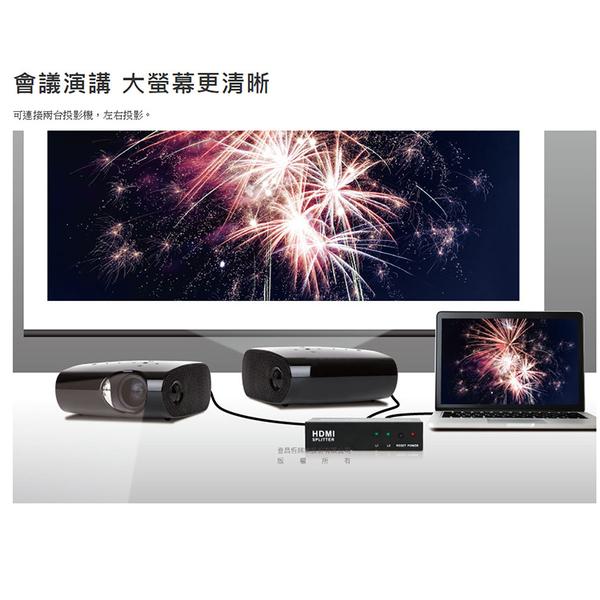 Uptech 登昌恆 HS125 4K2K HDMI 2-Port分配器 HS-125