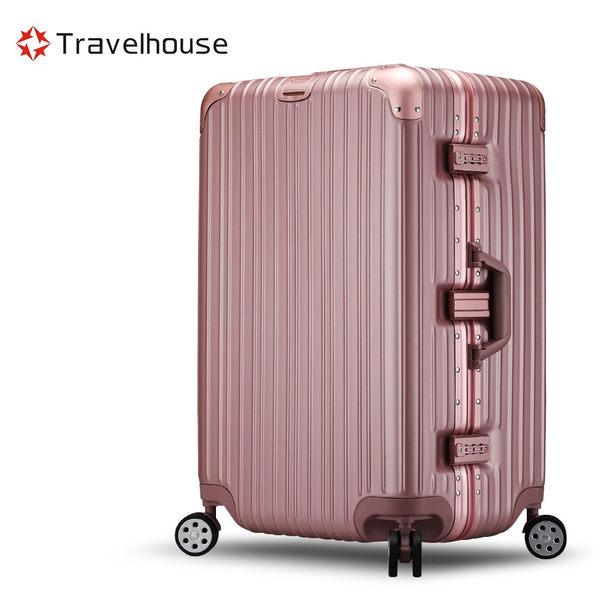 Travelhouse 尊爵典藏II 29吋PC運動款鋁框行李箱(玫瑰金)