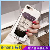 網紅咖啡杯 iPhone SE2 XS Max XR i7 i8 i6 i6s plus 流沙手機殼 卡通手機套 保護殼保護套 透明軟殼