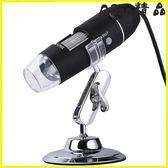 放大鏡-高清USB電子顯微鏡工業手機維修數碼放大鏡-艾尚精品 艾尚精品