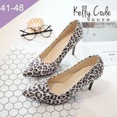 大尺碼女鞋-凱莉密碼-韓版時尚性感豹紋尖頭細跟高跟鞋9cm(41-48)【HB273】白色