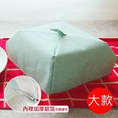 【佶之屋】簡約居家折疊保溫飯菜罩/餐罩(大)-藍色幾何