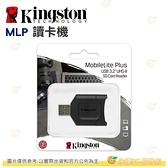金士頓 Kingston MLP 讀卡機 USB 3.2 UHS-II USH-I SD 適用