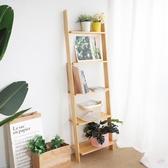 置物架 風實木書架置物架書柜陳列架落地簡易靠墻客廳梯形花架多層架  【快速出貨】