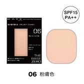 凱婷 零瑕肌密柔焦粉餅06(粉膚色) 13g