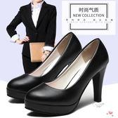 優惠持續兩天-職業女鞋軟面高跟鞋黑色皮鞋正裝面試白色圓頭中跟禮儀ol工作鞋女