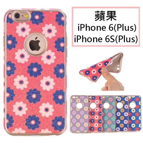 蘋果 iPHONE6 i6 Plus i6S i6S Plus 手機殼 保護套 太陽花貼皮 軟殼 多色