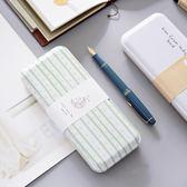 趣味幾何馬口鐵文具盒男女小學生可愛鉛筆盒鐵盒    芊惠衣屋