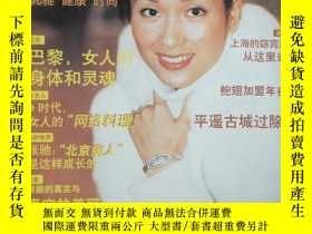 二手書博民逛書店你雜誌2003-2-5封面楊恭如(收藏用)現代家庭雜誌社罕見X-