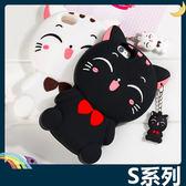 三星 Galaxy S8+ S7 Edge 招財貓保護套 軟殼 附可愛吊飾 笑臉萌貓 立體全包款 矽膠套 手機套 手機殼