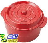 [106東京直購] 竹中 T-56440 紅 日本制 鑄鐵鍋造型微波便當盒 Lunch box coco pot (上段)230ml(下段)300ml