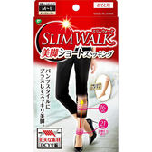 日本製 SLIMWALK 3D美腿內搭褲