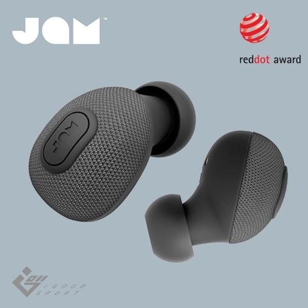 JAM Live True 真無線藍牙耳機 榮獲德國紅點設計大獎