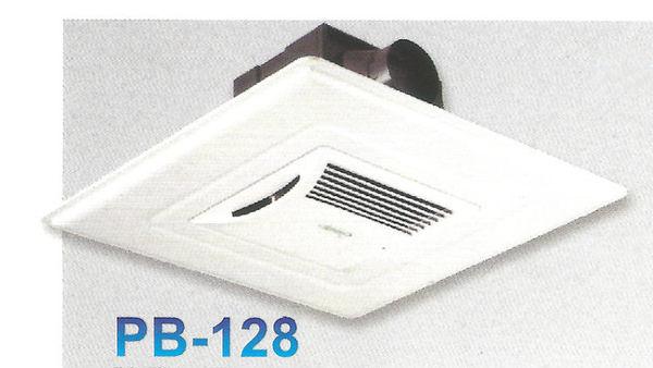 【 燈王的店】《台灣製輕鋼架風扇》輕鋼架專用 4吋抽風扇 ☆ PB128