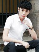 夏季白襯衫男士短袖襯衣純色韓版修身型商務休閒寸衫職業工裝薄款-ifashion
