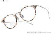 NINE ACCORD 光學眼鏡 UNION UR C03 (大理石-銀) β鈦金屬系列簡約款 # 金橘眼鏡