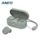 【RASTO】RS16 真無線運動防水藍牙5.0耳機(綠)