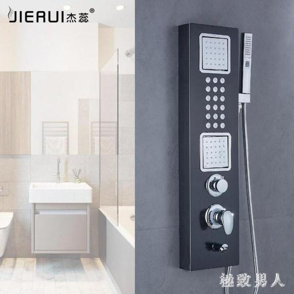 304不銹鋼淋浴屏雨噴頭掛墻式淋浴柱花灑龍頭套裝家用浴室洗澡神器淋浴組LXY4386【極致男人】