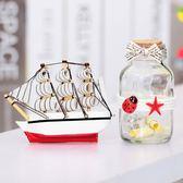 帶帆船閃光許愿瓶居家玻璃工藝品擺件禮品