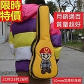 烏克麗麗琴包配件-21/23/26吋超級瑪莉防水手提保護琴套69y16【時尚巴黎】