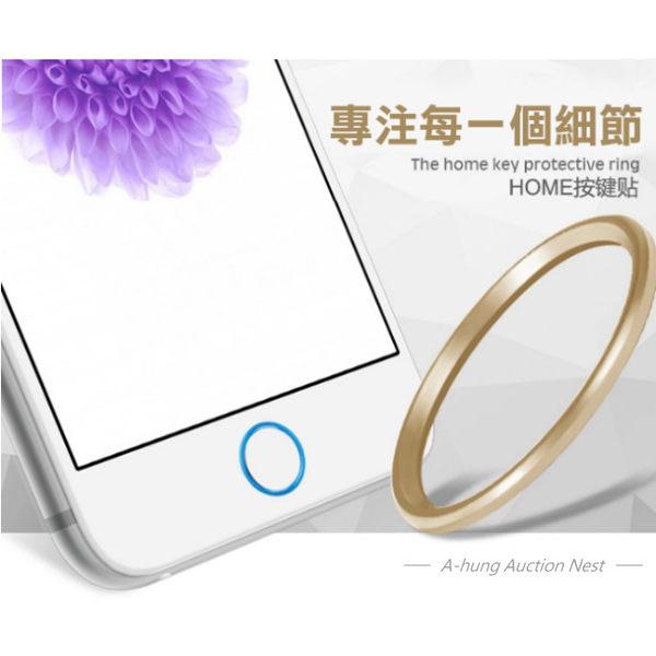 【A-HUNG】指紋辨識按鍵貼 金屬環 按鍵環 按鍵圈 iPhone 7 6 6S Plus 5S HOME鍵貼 保護貼