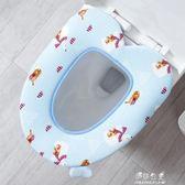 馬桶墊 帶提蓋愛心馬桶墊粘貼式坐便墊 可水洗坐便套家用馬桶坐墊 伊莎公主