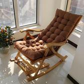 竹躺椅摺疊午休午睡椅秋冬季搖搖椅成人逍遙椅涼椅家用老人陽臺椅 極客玩家