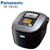 ➘結帳下殺➘ Panasonic 國際牌 SR-HB184 10人份日製IH微電腦電子鍋