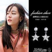 耳釘 個性五角星耳釘 女氣質韓國簡約學生耳環創意百搭耳夾純銀網紅耳飾 小宅女大購物