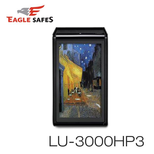 Eagle Safes 韓國防火金庫 保險箱 (LU-3000HP3)(梵谷露天咖啡座)