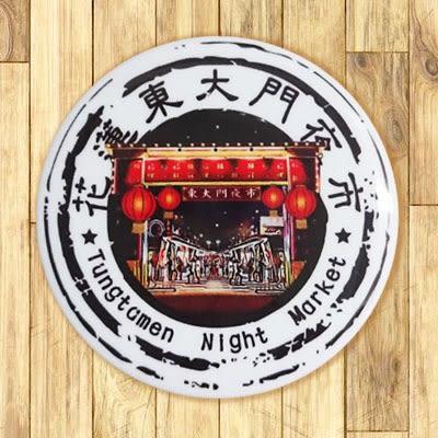 【胸章】東大門夜市郵戳  #  宣傳、裝飾、團體企業 多用途胸章 5.8cm x 5.8cm