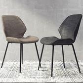 北歐餐椅後現代簡約靠背椅輕奢餐廳家用書桌皮椅子輕奢美式洽談椅