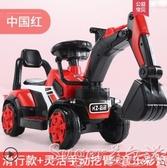新品玩具車兒童挖掘機工程車男孩玩具車可坐可騎超大號鉤機挖土機全電動挖機 LX